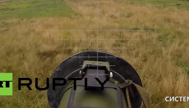 drone bazooka