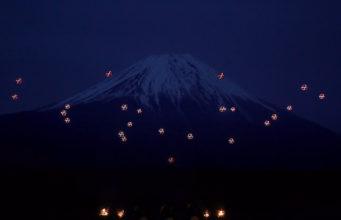 drone mont fuji japon